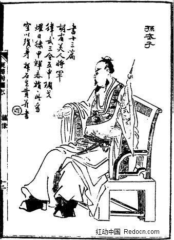 人物坐着简笔画图片