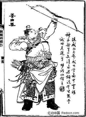 古代人物纹饰瓦当矢量素 节日素材古代人物摄影图 古代人物造型素材ai