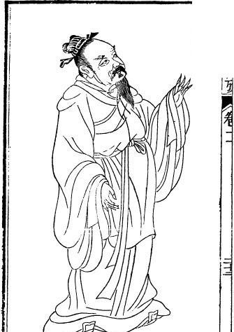 古书人物插画-抬起左手的仰头的男子