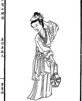 提着篮子的古代女子线描图