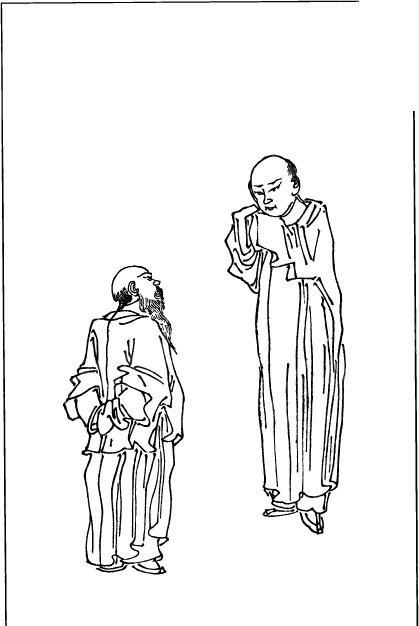 古代人物插画-青年男子和留须的男子的背影图片