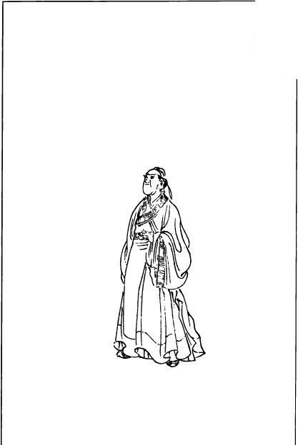 古代书籍人物插画——书生