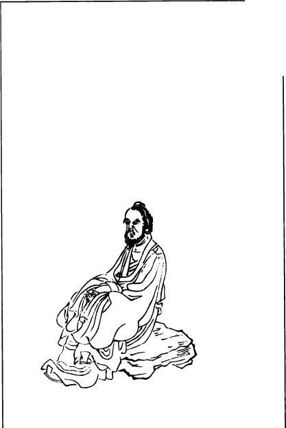 古代书籍人物插画——坐在石上的男子图片