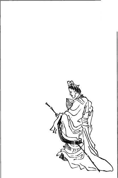 古代男子线描图