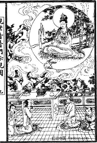 古代神话人物白描图图片 古代神话人物白描图设计素材图片