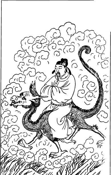 古代神话人物插画-云中骑龙的男子图片