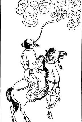 中国古代人物插画-喷出云雾的男子