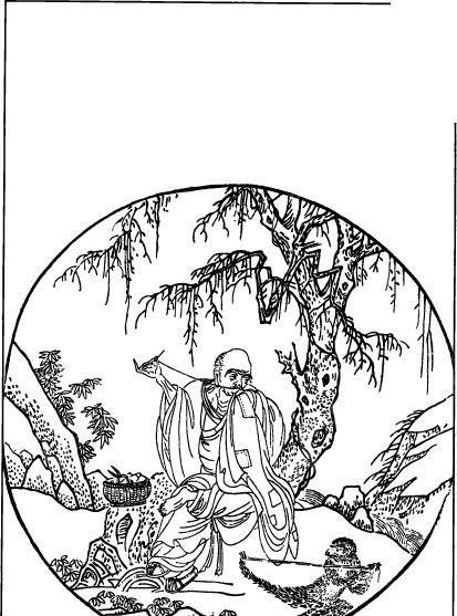 古代人物白描图-树下缝衣服的男子和猴子矢量图图片