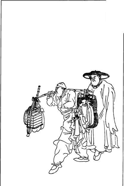 古代人物白描图-戴着斗笠和挑着担子的男子