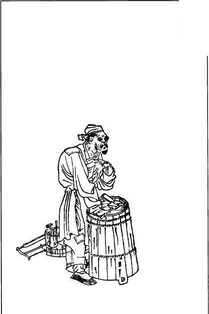 男子 器物 中国风 中国古典图片