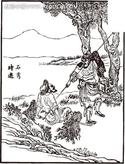 古代男 钓鱼的男子
