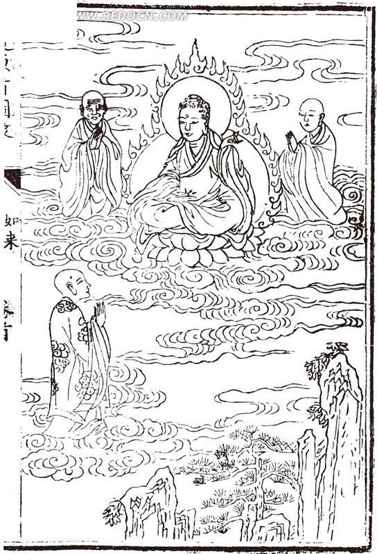 西游记人物- 如来佛祖
