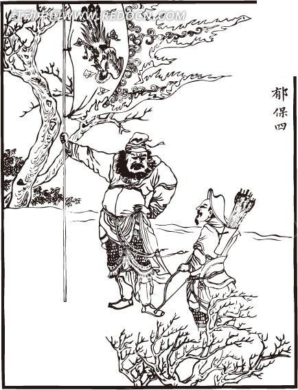 水浒传人物朱雪郁保四线条图
