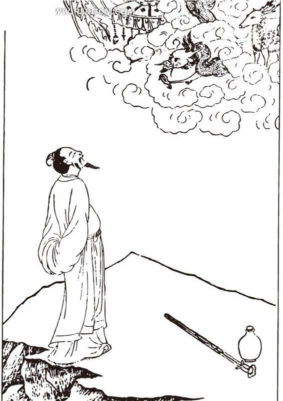 黑白手绘古装男子