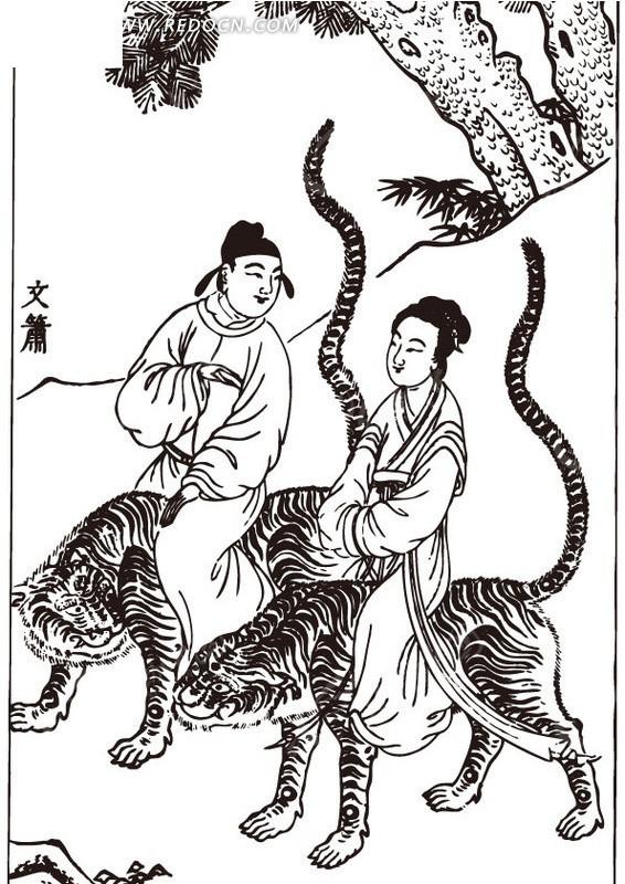 古代人物白描图-骑着老虎的男子女子图片