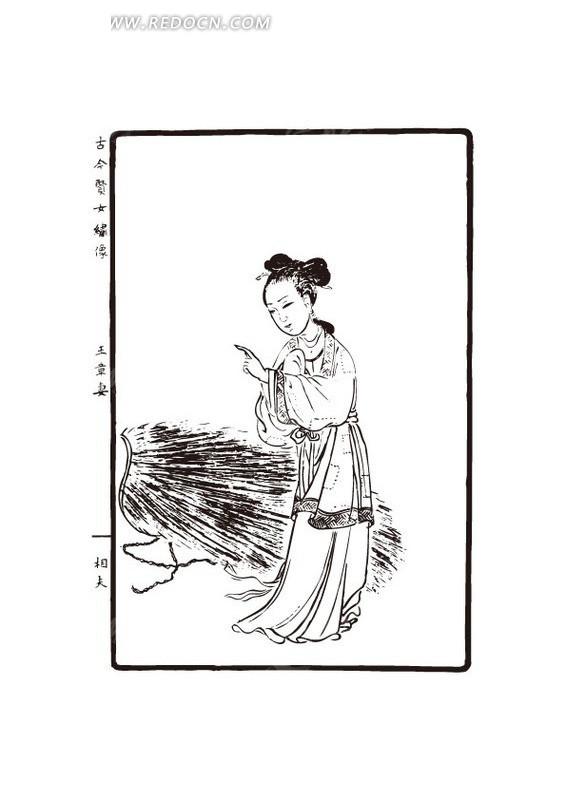 古代人物插画 人物线描图片