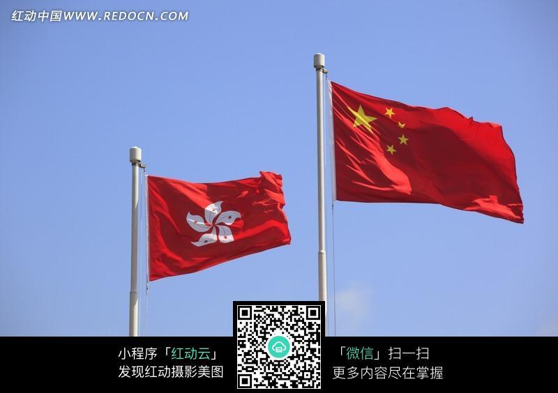 飘扬的中国国旗和香港特别行政区旗帜