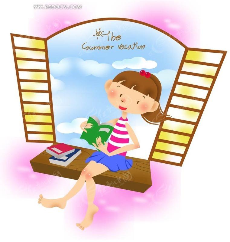 坐在窗台上读书的小女孩矢量图ai免费下载