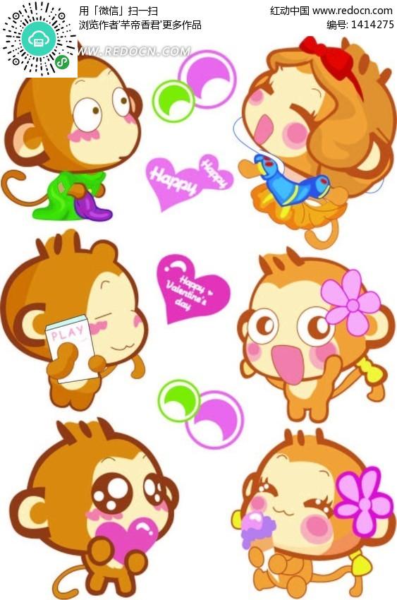 嘻哈猴表情下载_嘻哈猴男女情侣表情AI素材免费下载_红动网