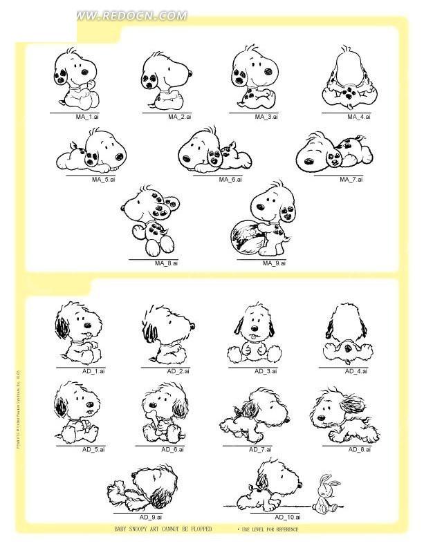 免费素材 矢量素材 矢量人物 卡通形象 手绘可爱snoopy史努比动作和