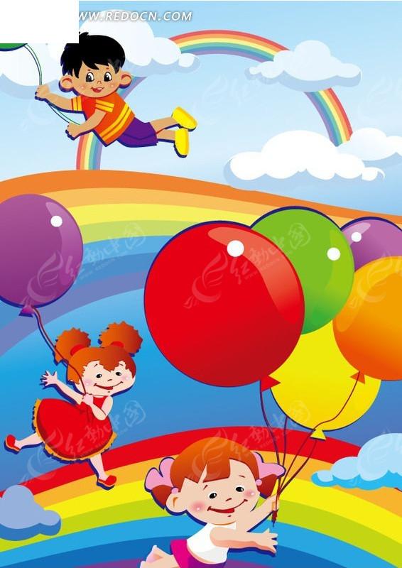手绘彩虹上拿着气球的小孩子
