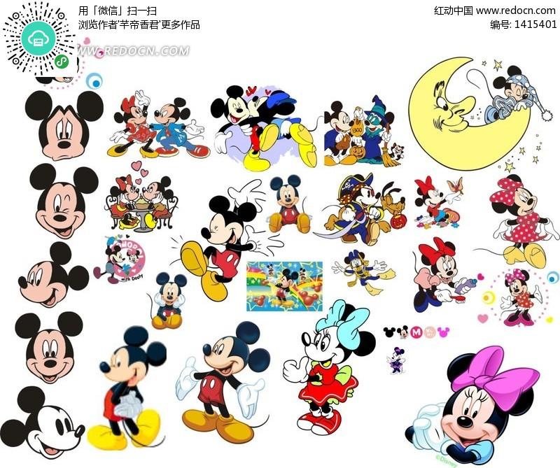 米老鼠卡通人物-米妮/米奇组图素材