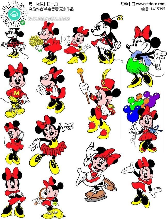 米老鼠卡通人物-米奇/米妮组图