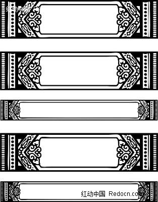 几何形 卷曲纹 精美 古典 条形边框 图案 装饰 黑白 花纹 花纹素材
