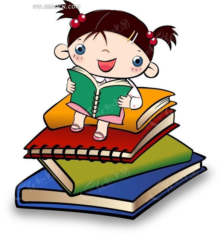 看书 小女孩 大书本 漫画 卡通人物  矢量素材 卡通 手绘  卡通人物