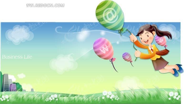 手绘牵着气球飞舞的女孩