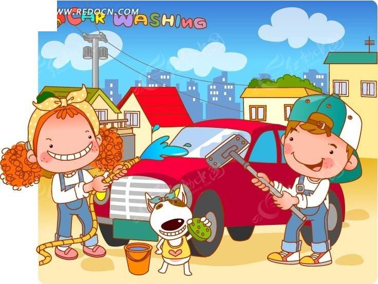 卡通洗红色轿车的小狗和小朋友