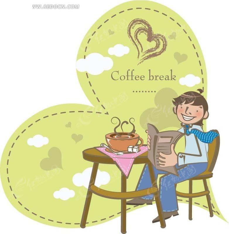 看报纸喝咖啡的男孩矢量图 卡通形象图片