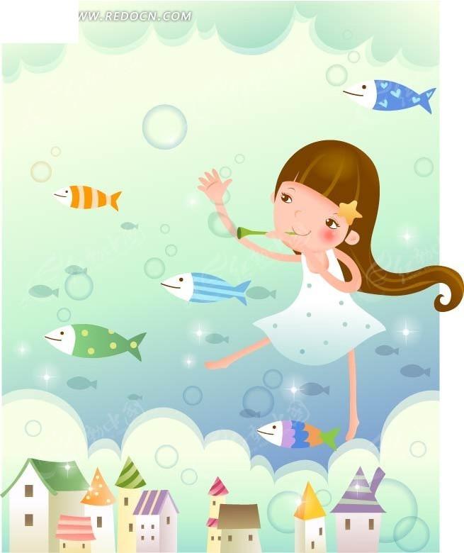 可爱的楼房小鱼和小女孩