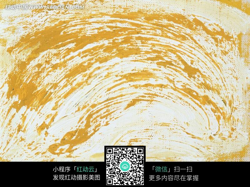 免费素材 图片素材 背景花边 底纹背景 白底黄泥抹出的翻卷海浪状纹理
