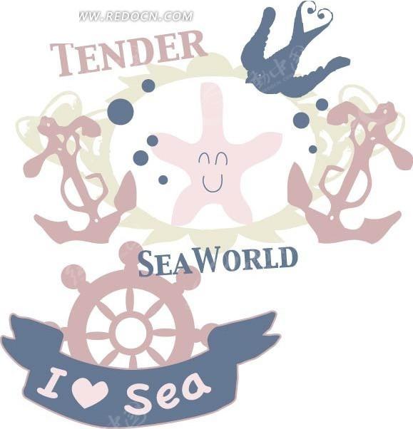 卡通海洋元素图案矢量图