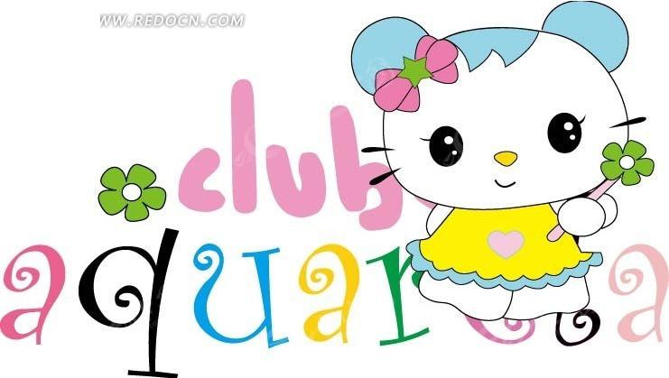 猫咪 小猫 小花 绿色的花 动物 可爱的 卡通 动漫 插画 手绘 矢量素材