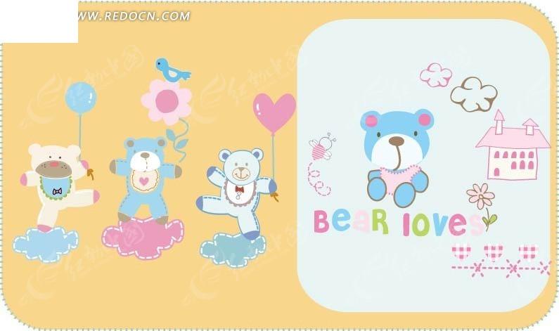 手绘拿着气球的跳舞小熊矢量图_卡通形象