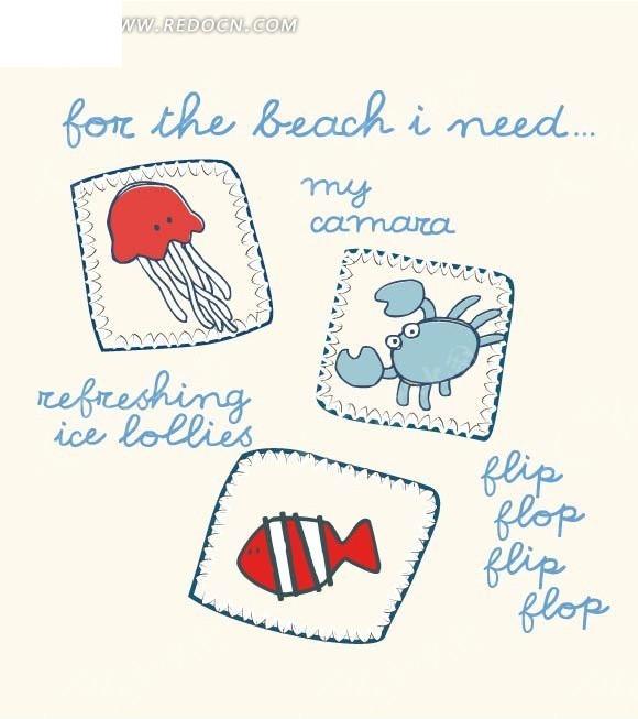 手绘高海洋生物邮票