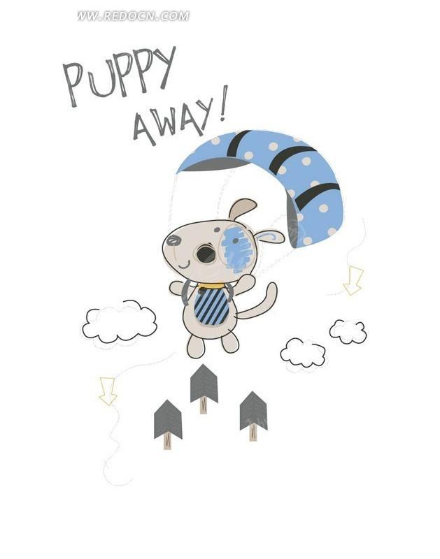 免费素材 矢量素材 矢量人物 卡通形象 手绘跳伞的小狗