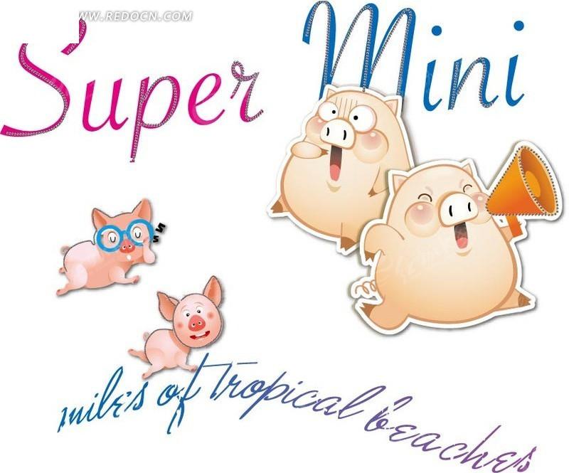 可爱卡通小猪