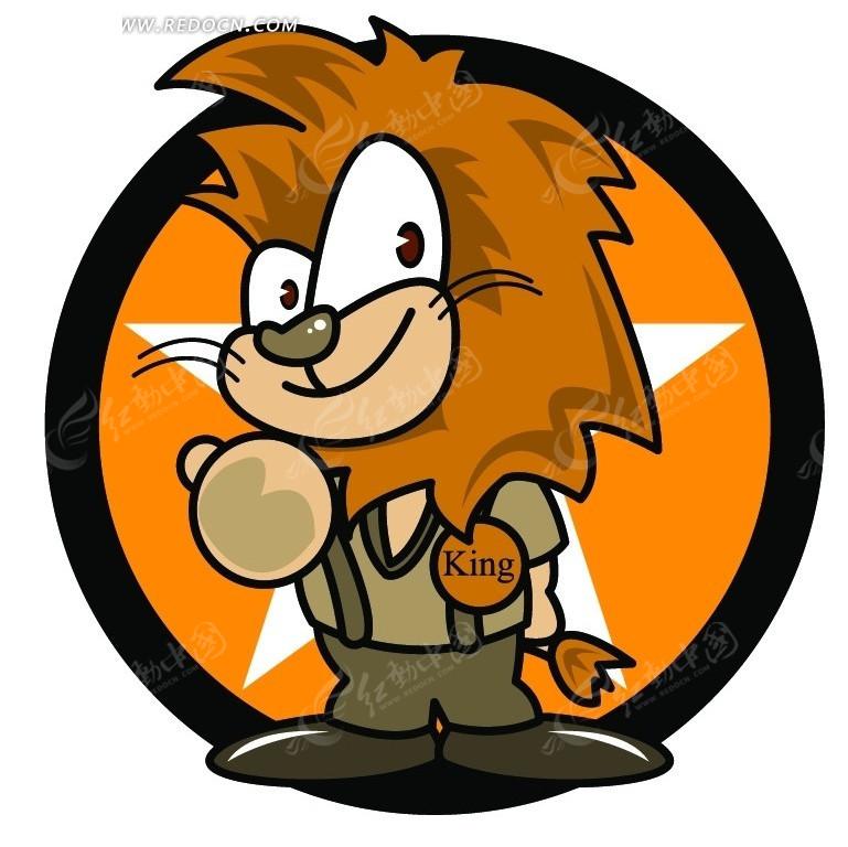 卡通人物狮子王