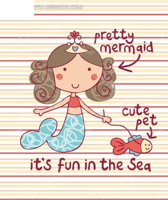 手绘可爱的人鱼公主矢量插画