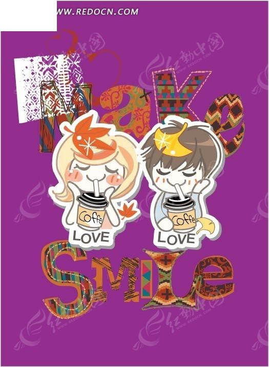 矢量卡通喝咖啡的情侣插画图形