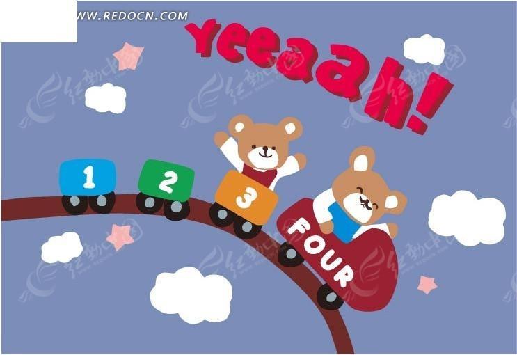 免费素材 矢量素材 矢量人物 卡通形象 坐车的卡通熊和云朵英文  请您