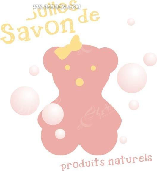 手绘粉色小熊插画剪影矢量图ai免费下载_卡通形象素材