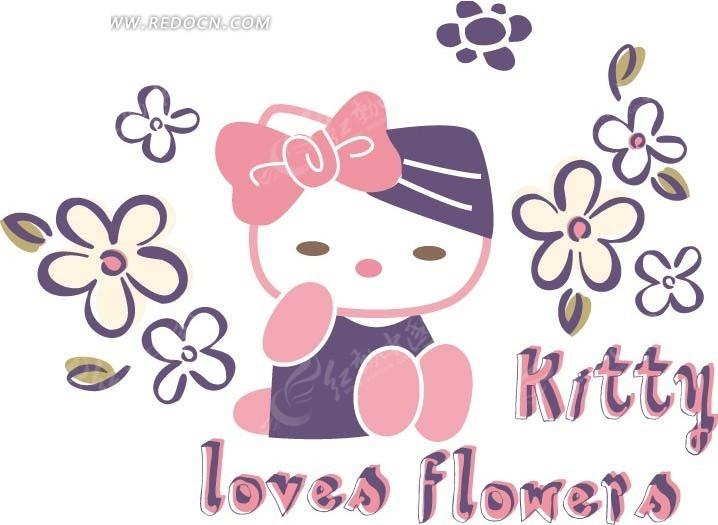 手绘创意卡通花朵花瓣图案插画