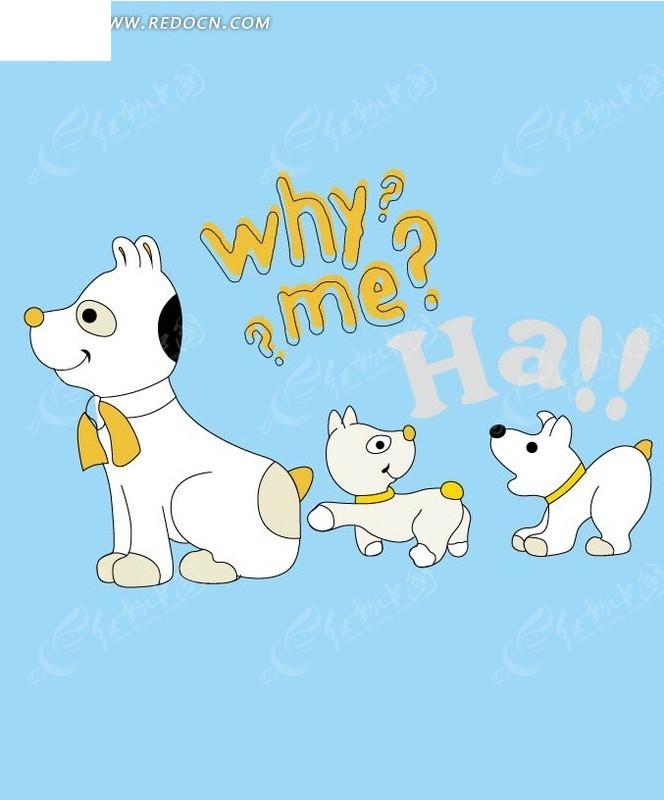 可爱小狗卡通矢量图