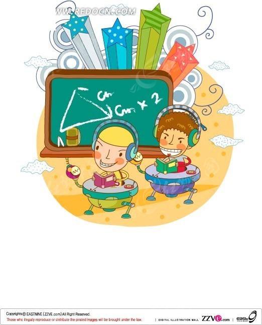 手绘 外星座椅 学习 孩子 数学  卡通人物 卡通人物图片 漫画人物