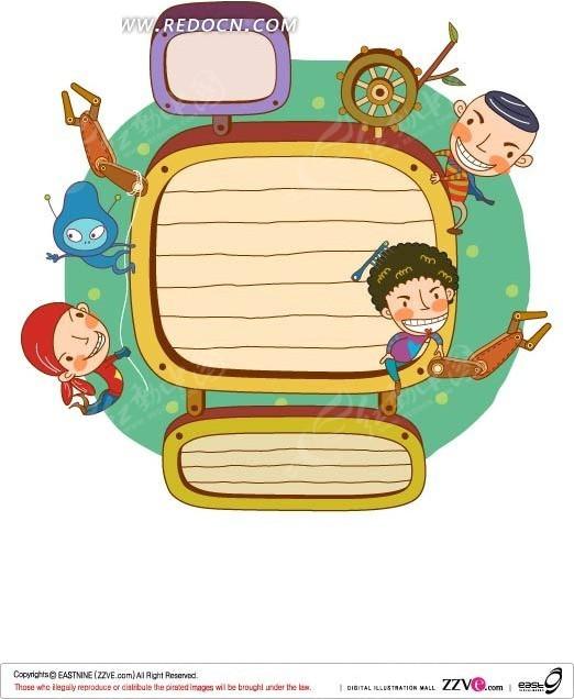 宝宝档案手绘边框