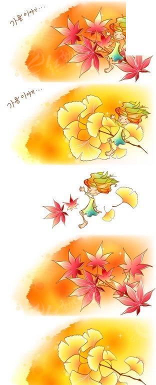 手绘枫叶和银杏叶矢量插画矢量图
